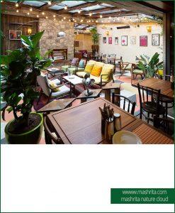 Plant Rentals Hotel