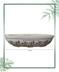 Ceramic Bonsai Tray Planter - White Color Oval Shape 20 inch